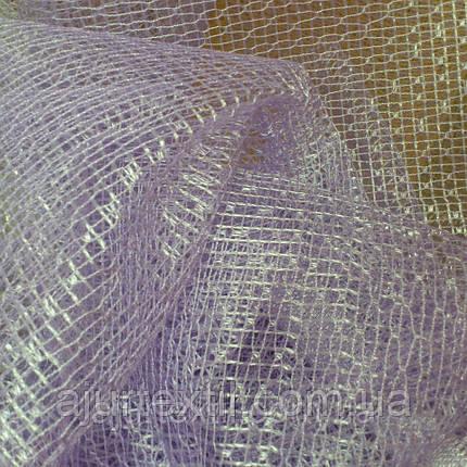 Тюль сетка сирень, фото 2