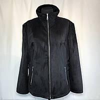 037e3eb598565f Куртка дубленка