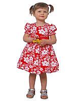 Платье нарядное детское из х\б ткани с поясом М -1030  рост 80  98 и 104, фото 1
