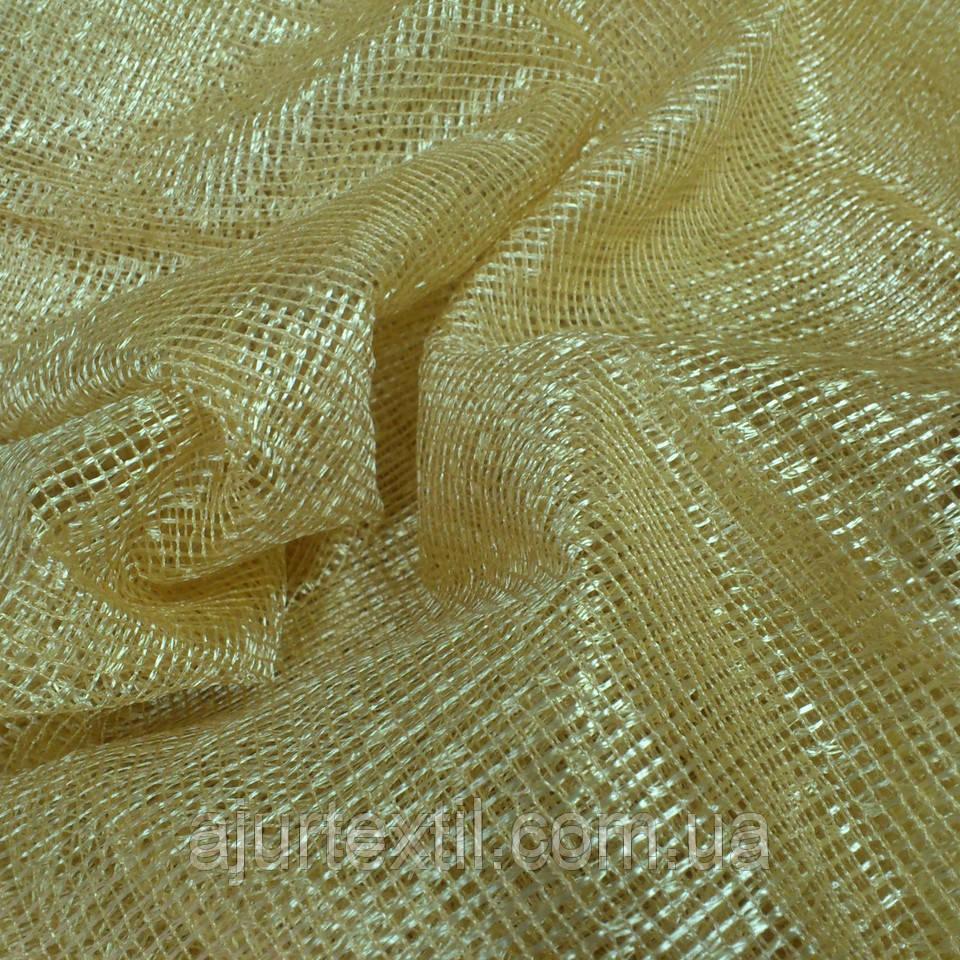 Тюль сетка золото