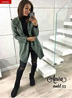 Женский спортивный кардиган с капюшоном