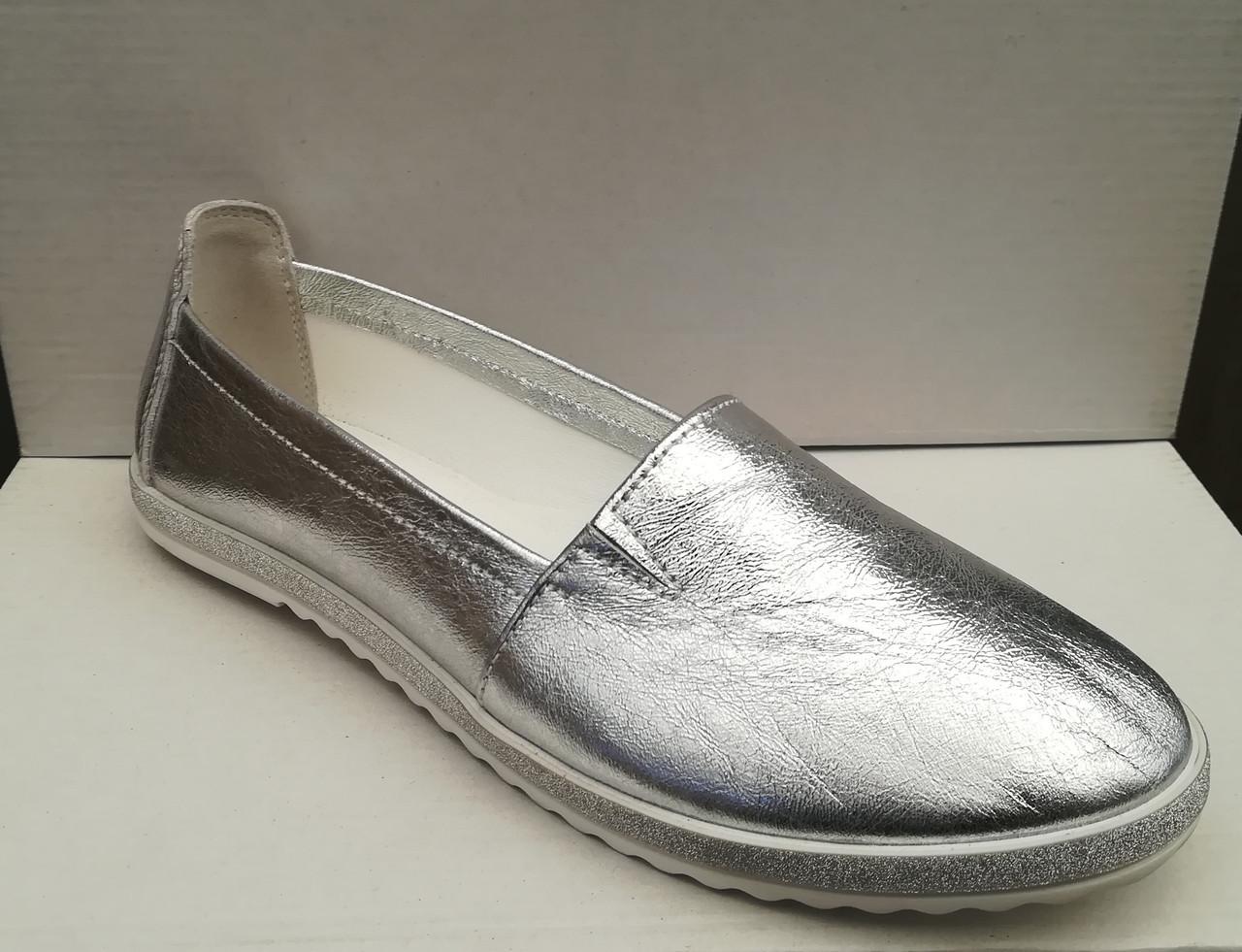 Модные кожаные балетки женские 36-41  серебро