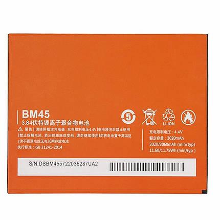 Аккумулятор (Батарея) для Xiaomi Redmi Note 2 BM45 (3020 mAh) Оригинал, фото 2