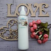 Нерафинированное кокосовое масло во флаконе для волос/тела/загара Organic, 250мл (ОБЩИЙ ОПТ С БАНКОЙ)