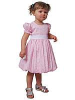 Платье нарядное детское из х\б прошвы с поясом М -1030  рост 92 на х\б подкладе, фото 1