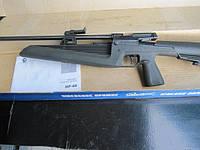 Однозарядная винтовка с боковым взводом мр60 (иж60) baikal