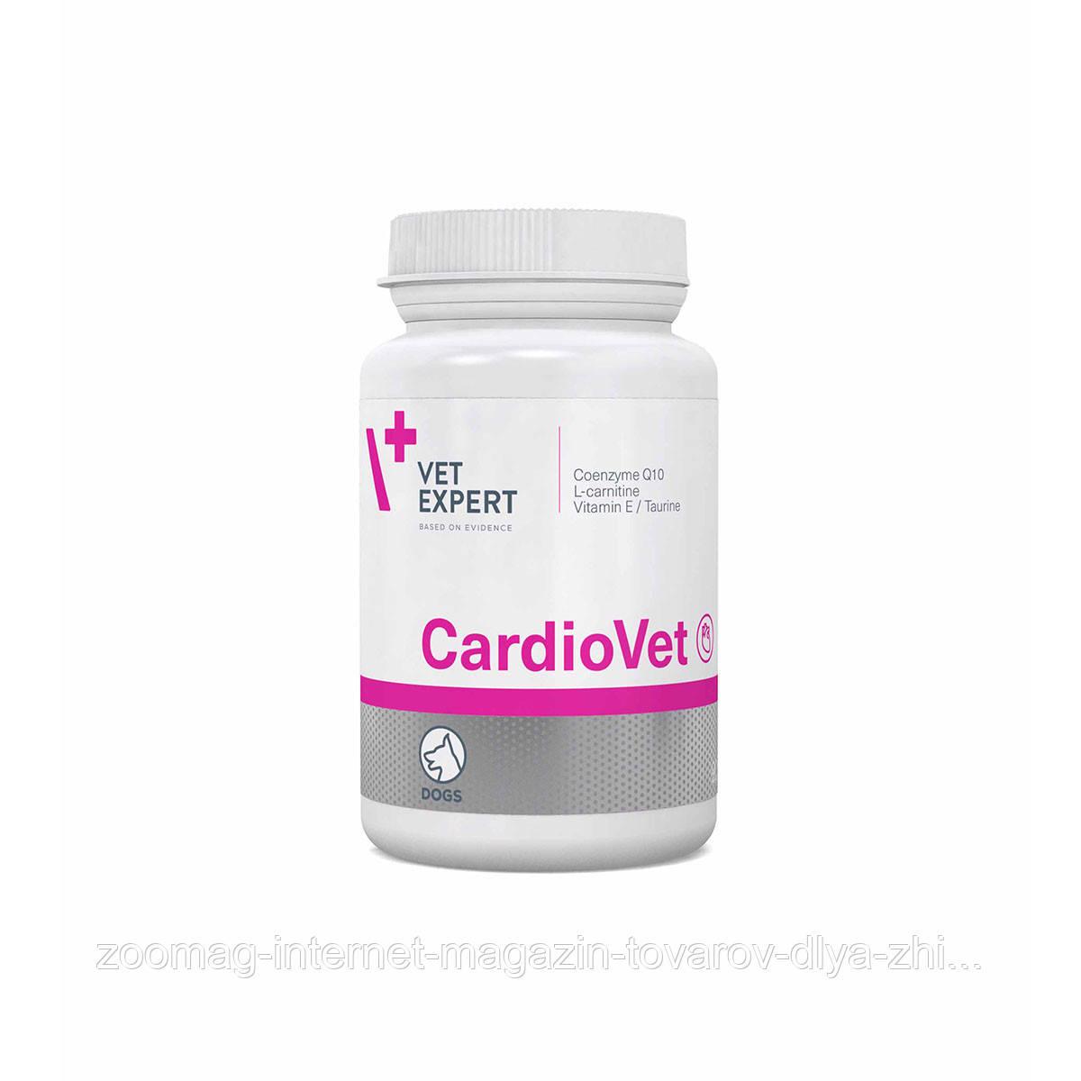 """Таблетки при заболеваниях сердца для собак """"КардиоВет"""" 90шт., VetExpert™"""