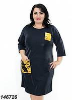 Нарядное платье с пайетками большого размера,синее 50,52,54,56, фото 1