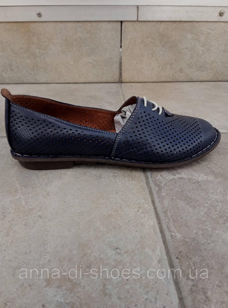 8beccba1eabd Мокасины синие в дырку с шнуровкой