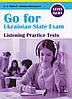 Go for Ukrainian State Exam Level A2 + CD + Listening Test (оновлений), фото 3
