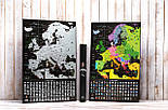 Чорна скретч карта Європи - Europe Black Edition (My Map), фото 9