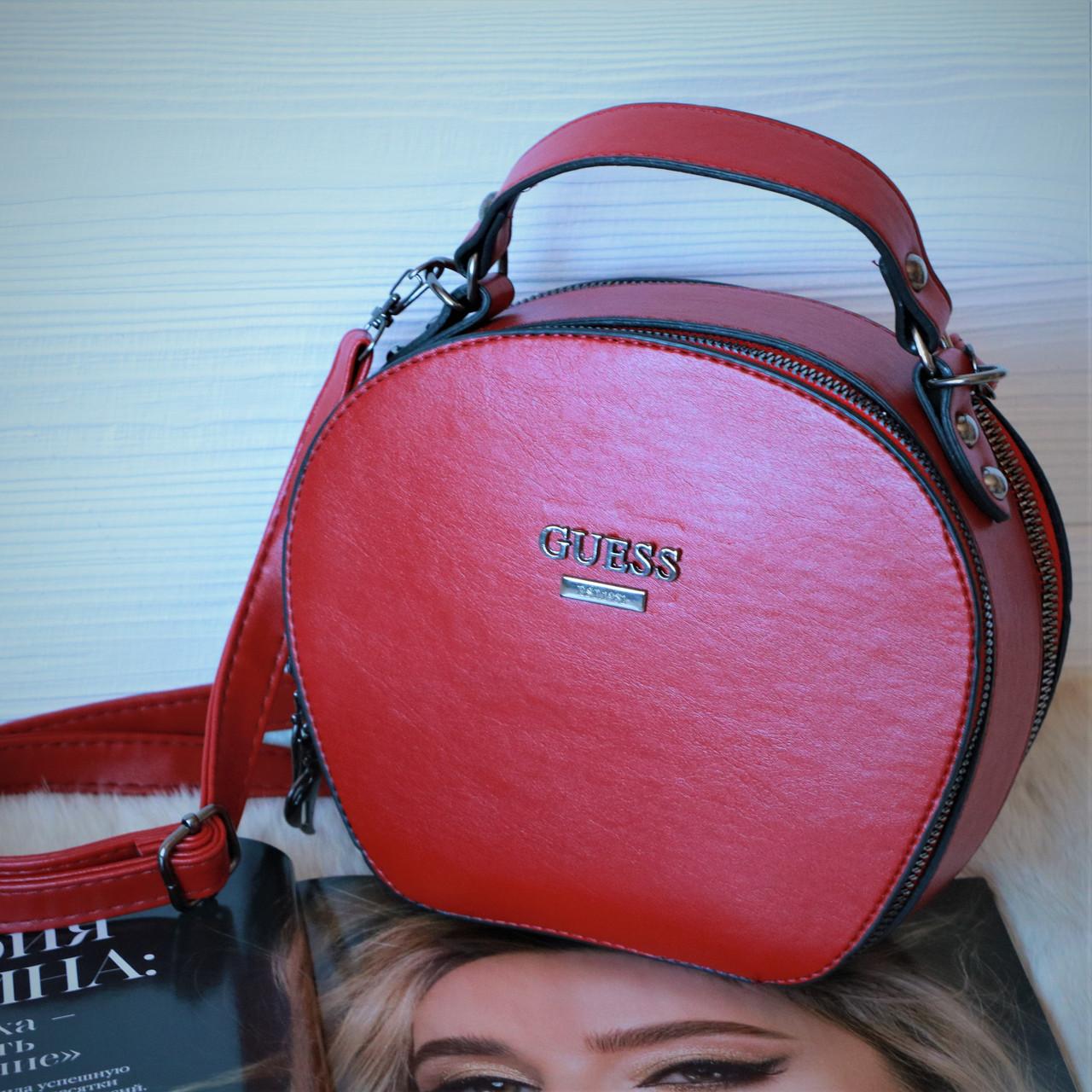 150bfdc3 Женская сумка через плечо копия GUESS Бордовая - BORSA STORE | Интернет  магазин сумок и аксессуаров