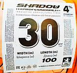 """Агроволокно біле 30г\м2. 1,60х100м. Для захисту від заморозків. 4%-UV. """"Shadow"""". Чехія, фото 4"""