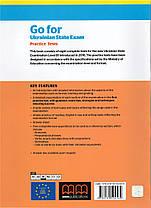 Go for Ukrainian State Exam Level B1 + CD + Listening Test (оновлений), фото 3