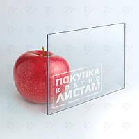 Монолитный поликарбонат Plexicarb Pro, прозрачный, лист 2.05 x 3.05 м, 4 мм