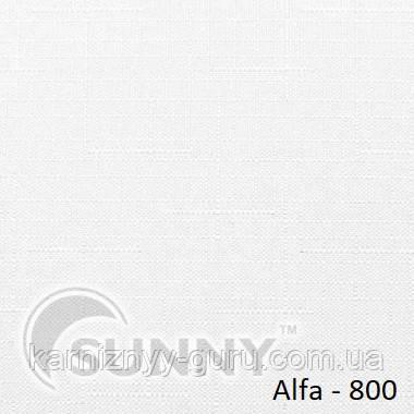 Рулонные шторы для окон в закрытой системе Sunny с плоскими направляющими - ПЛАСТИК, ткань Alfa - 1