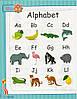 Super Alphabet Book 2019, фото 5