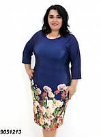 Летнее платье из трикотажа-масло, с рукавом 3/4 в размерах 50,52,54,56, фото 1