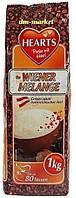 Капучино Венский Меланж, Hearts Cappuccino Wiener Melange, растворимый напиток 3в1, 1 кг