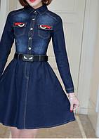 Уценка! Женское платье  УCC-7646-95