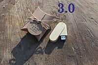 """Флешка """"Швейцарський ніж"""" на 32Gb (3.0) з лазерним гравіюванням"""