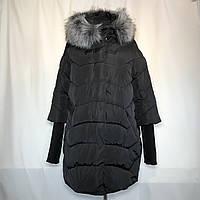 Пуховик пальто длинный черного цвета с отстегивающимися трикотажными рукавами и мехом. Размер: 38-40.
