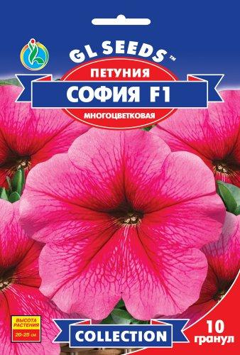 Семена Петуния F1 София 10 шт collection