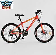 """Велосипед Спортивный CORSO STRANGE 24"""" дюйма ORANGE рама алюминиевая, 21 скорость"""