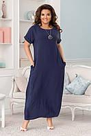 """Длинное платье в пол больших размеров """" Жатка """" Dress Code, фото 1"""