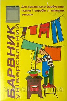 Хакі аніліновий барвник для тканини (Хаки анилиновый краситель для ткани)