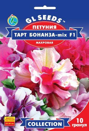 Семена Петуния F1 Тарт Бонанза микс смесь 10 шт collection