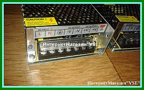 Блок живлення адаптер 12V 15A 180W S-180-12 Metall є на 3А 5А 20А