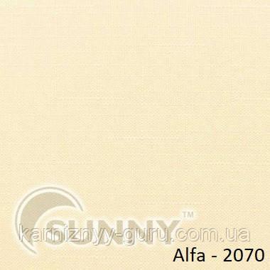 Рулонные шторы для окон в закрытой системе Sunny с плоскими направляющими - ПЛАСТИК,  ткань Alfa - 2