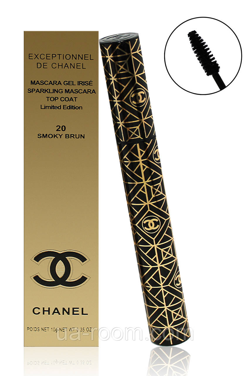 Тушь для ресниц Chanel Exceptionnel de Chanel 20 Smoky Brun