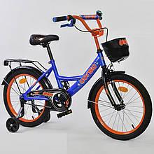 """Велосипед 18"""" дюймов 2-х колёсный G-18450 """"CORSO"""", ручной тормоз, звоночек, сидение мягкое, дополнительные кол"""