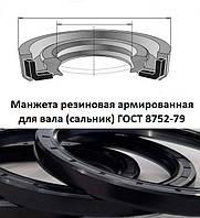 Манжета армированная (сальник) 6х12х5 ГОСТ 8752-79