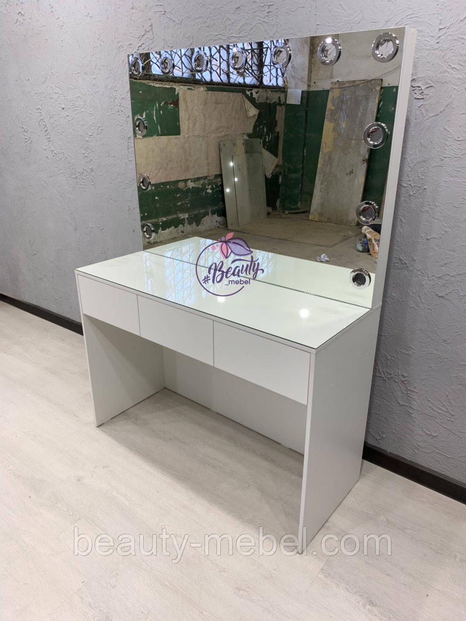 Стол для визажиста с подсветкой и большим зеркалом