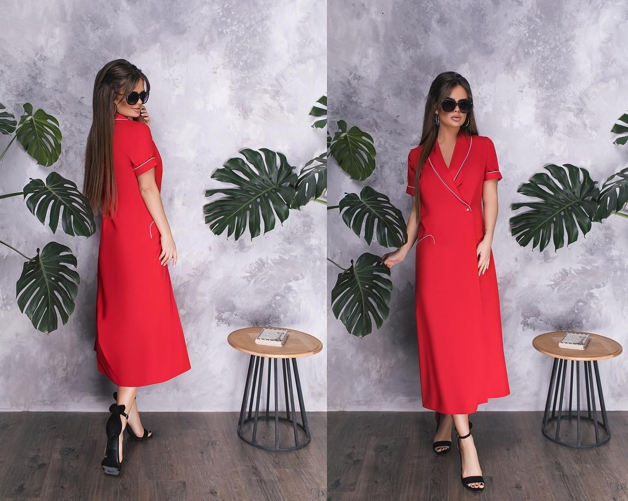Женское платье на запах ниже колен 42-44, 44-46
