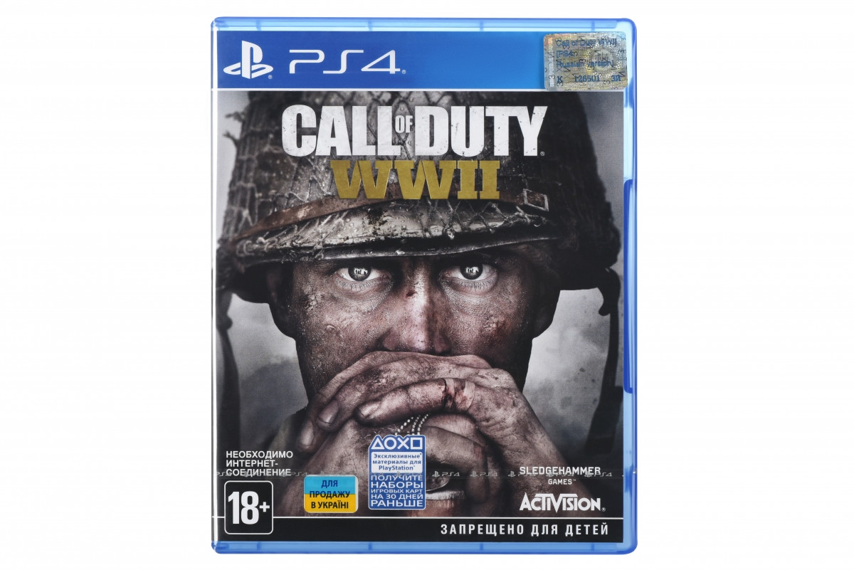 Диск Call of Duty WWII  (Blu-ray, Russian version) для PS4