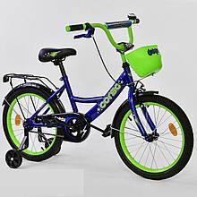 """Велосипед 18"""" дюймов 2-х колёсный G-18620 """"CORSO"""", ручной тормоз, звоночек, сидение мягкое, дополнительные кол"""