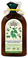 Бальзам-кондиционер для волос Зеленая Аптека Крапива и Репейное масло Укрепление и Блеск - 300 мл.
