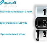 Улучшенный комплект картриджей Ecosoft 1-2-3 для фильтра обратного осмоса, фото 2