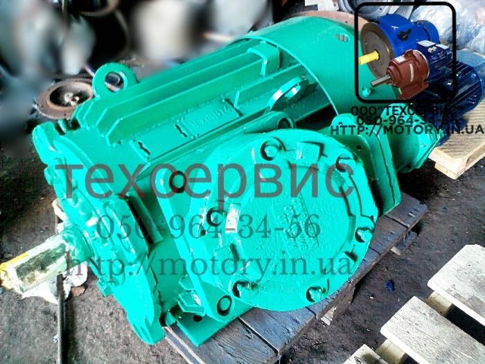 Электродвигатель взрывозащищенный 2В250S4 75 кВт 1500 об/мин (75/1500)