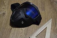 Маска с защитой лица вариант  ( цветное стекло)