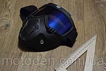 Маска з захистом особи варіант ( кольорове скло)