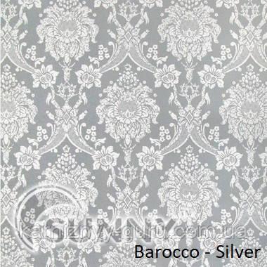 Рулонные шторы для окон в закрытой системе Sunny с плоскими направляющими - ПЛАСТИК, ткань  Barocco