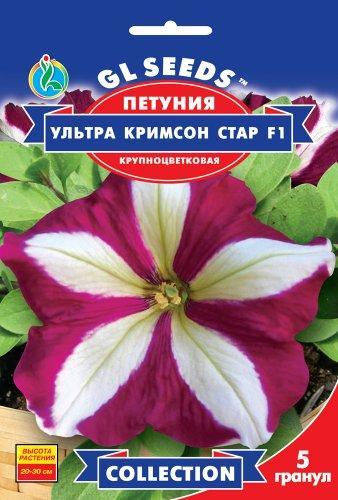 Семена Петуния F1 Ультра Кримсон Стар 5 шт collection