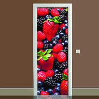Наклейка на двері Лісові ягоди (повнокольоровий фотодрук, плівка для дверей, декор дверей)
