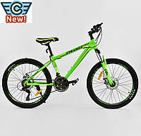 """Велосипед Спортивный CORSO STRANGE 24"""" дюйма GREEN рама алюминиевая, 21 скорость"""