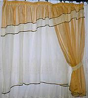 Занавесь на кухонное окно №18, цвет янтарный с белым